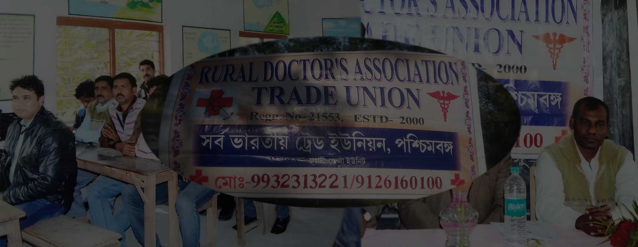 Rural Doctors Association of India